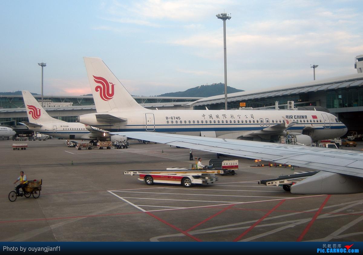 随着深圳航空zh9628广州至沈阳航班的顺利降落在沈阳