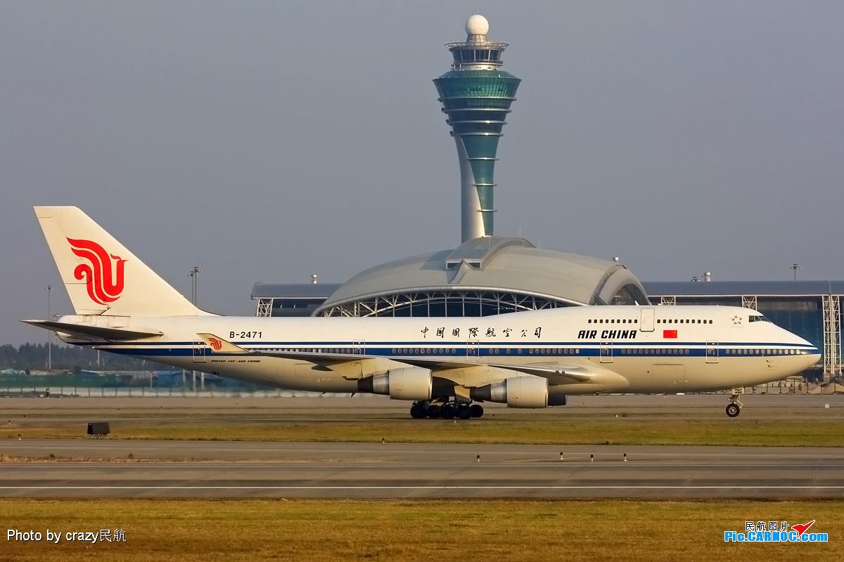 广州白云机场深圳航空在几号航站楼办理,急