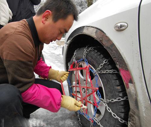汽车防滑链安装方法