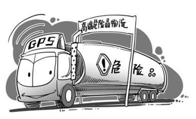 据某物流公司负责人介绍,原来在外地从事危险品运输的司机受聘于