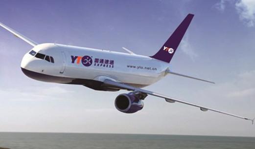圆通航空货运企业全称杭州圆通货运航空有限公司,2014年8月5日